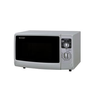 Microwave Oven Sharp Singapore